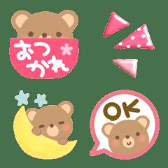 kogumachan 2 Emoji