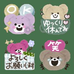 Bear of love3