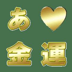 gold Emoji_305 ver1