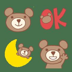 Bear emoji for pleasant usage.