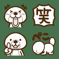 Rakko-san White Emoji