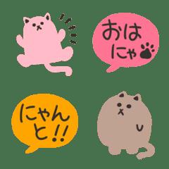 อิโมจิไลน์ Nyan nyan cat