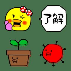 อิโมจิไลน์ emoji452.