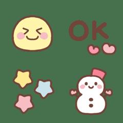 อิโมจิไลน์ Simple cute emoji 18