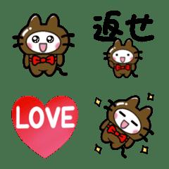 อิโมจิไลน์ Valentine nyankoro