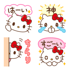 Hello Kitty Emoji (Speech Balloons)
