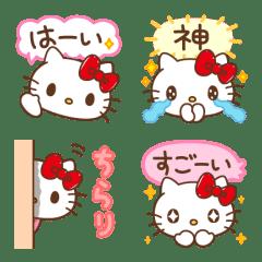 อิโมจิไลน์ Hello Kitty Emoji (Speech Balloons)