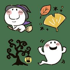 Marup's emoji17 autumn ...