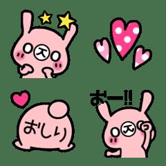 Kawaii Usa-chan Emoji
