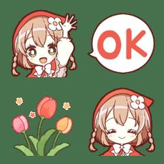 HONWAKA AKAZUKIN Emoji