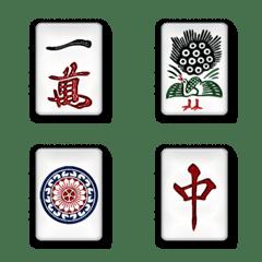 麻雀牌のセット