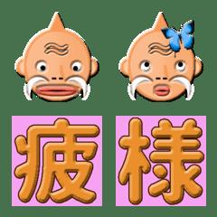 Mohawk hermit emoji