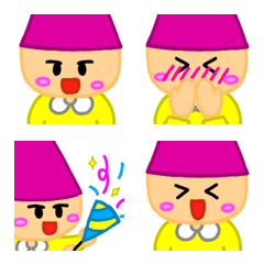 Uwagi-kun