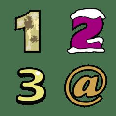 อิโมจิไลน์ อิโมจิ เลข ชุด 10
