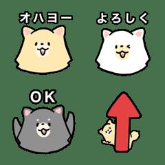 Pomesan emoji