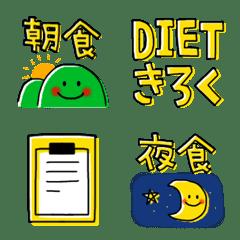 emoji514