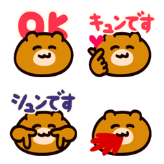 laid-back bear Emoji