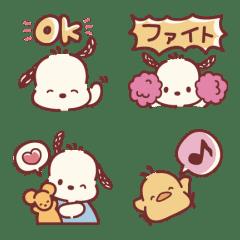 อิโมจิไลน์ Pochacco Emoji (Speech Balloons)