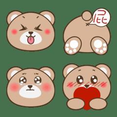 艾幻熊(謎之森動物園) 表情貼