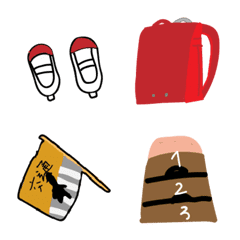 Emoji that can be used in school life