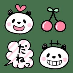 Laid-back Panda-san