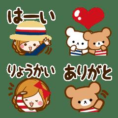 All good friend emoji
