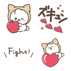 Emoji Bichon Frize wearing ...