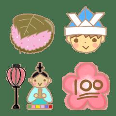 Spring cute emoji 1