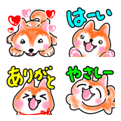 อิโมจิไลน์ Fun animals every day Shiba lnu 59