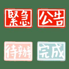 網美風手帳-網拍-活動標籤1