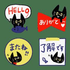 อิโมจิไลน์ Emoji of the black cat 2