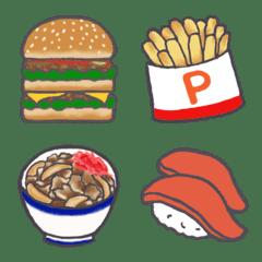 Fastfood de Emoji