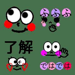 Cute usable face emoji