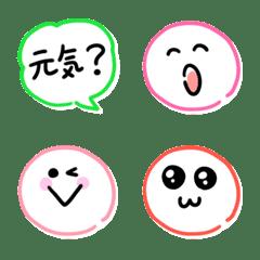 Yurukawaii senga niko chan