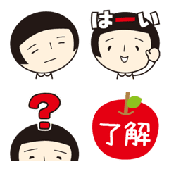 KOKESHI-JOSHI EMOJI