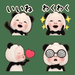 อิโมจิไลน์ Panda Towel Simple Emoji
