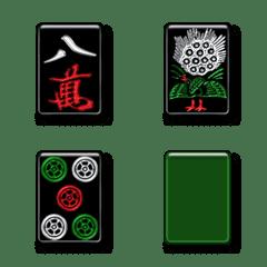 麻雀牌のセット(黒色)