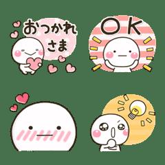 haikei_emoji