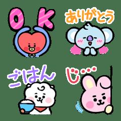 UNIVERSTAR BT21: Baby Emoji