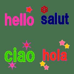 シンプルな挨拶☆ 英語・仏語・伊語・西語 - LINE絵文字 | LINE STORE