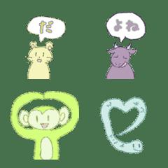 Zodiac emoji 1