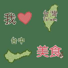 台灣縣市地圖