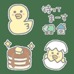 Kusumi Emoji2