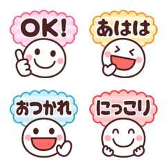 Emoji of simple and colorful smile