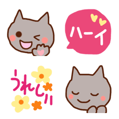 smile and happy cat