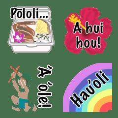 Hawaiian and Hula words and...