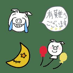 White pig boo-chan's da...