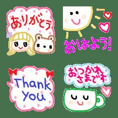 (Various emoji 162adult cut...