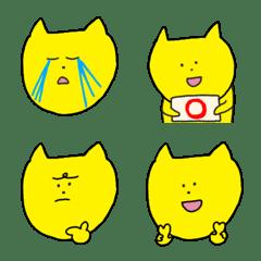 Niita's Emoji