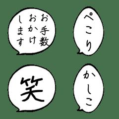 Balloon vertical writing Emoji